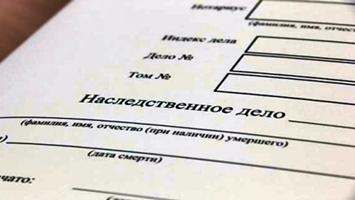 Экспертиза днк на отцовство в москве