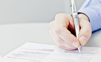 исполнительная надпись нотариуса на кредитном договоре